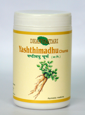 Yashtimadhu Powder