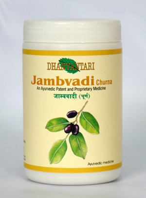 Jambvadi Powder