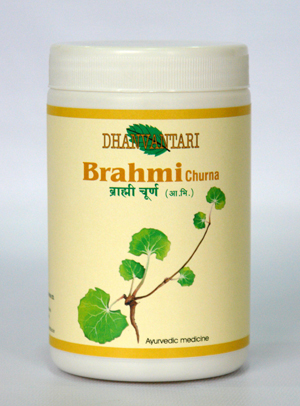 Bhrami Powder