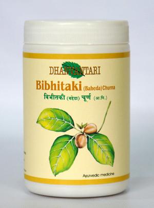 Bibhitki (Baheda) Powder