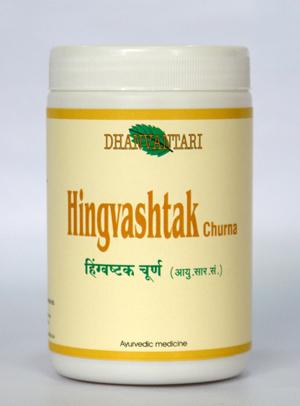 Hingwashtak Powder